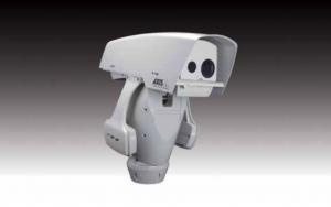 Тепловизионная камера  для предупреждения пожаров