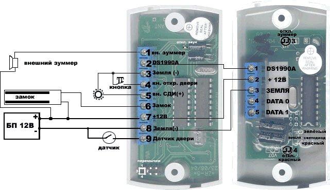 Схема подключения бесконтактного считывателя Matrix II